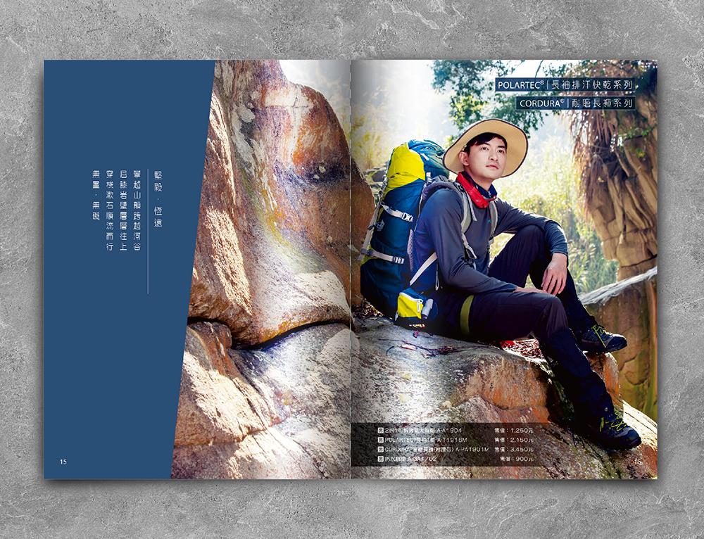 http://www.alabee.com.tw/wp-content/uploads/2020/06/atunas-catalog-02-02.jpg