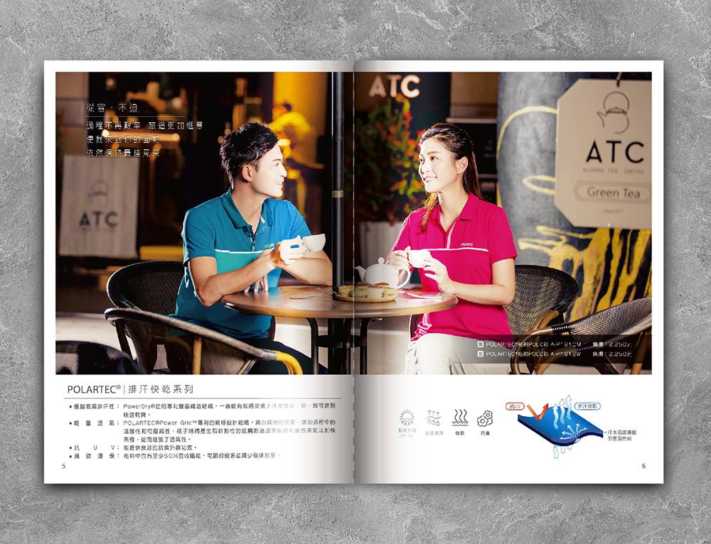 http://www.alabee.com.tw/wp-content/uploads/2020/06/atunas-catalog-02-03.jpg